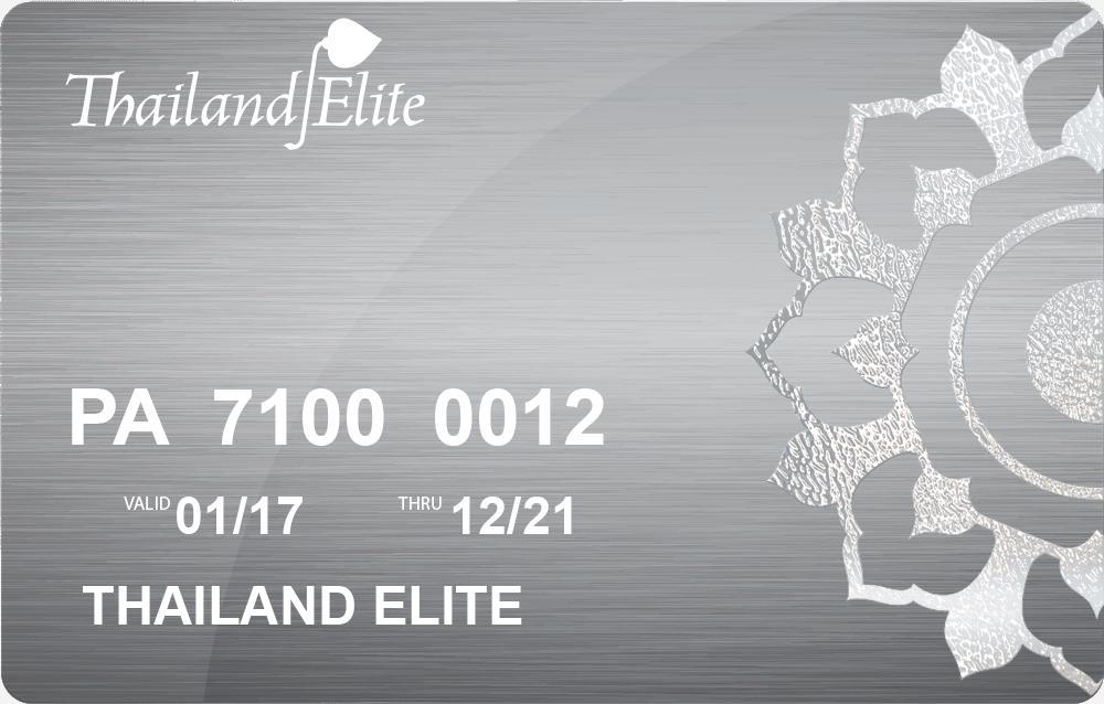 Elite Privilege Access card