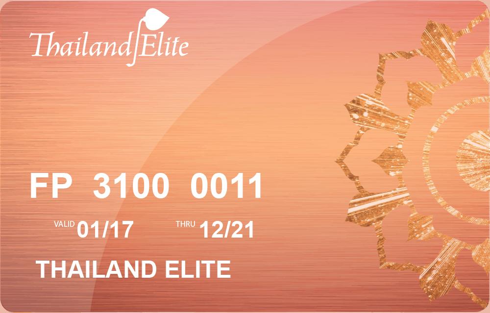 Elite Family Premium card